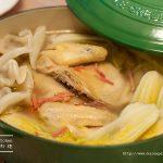 砂鍋雲吞雞(附食譜)