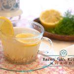 排毒美顏 檸檬薏米水(附食譜)