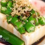 涼拌星星秋葵豆腐(附食譜)
