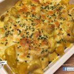 芝士葡汁南瓜雞肉焗飯(附食譜)