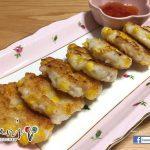 香煎粟米墨魚餅(附食譜)